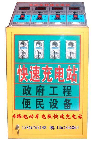 充电路数:4 路  输入电压:200v-230v